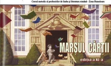 MARSUL CARTII editia a XI a